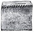 An inscription in a small chapel in Gudarekhi (Taqaishvili, 1904).JPG