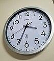 Analog atomic clock.jpg