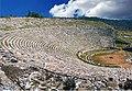 Ancient theater of Dodoni.jpg