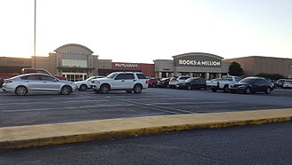 Anderson Mall - Exterior view of Anderson Mall, October 2016
