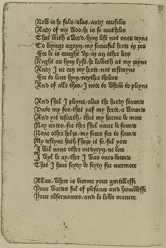 Anelida and Arcite - A page from William Caxton's edition of Anelida and Arcite, dated 1477