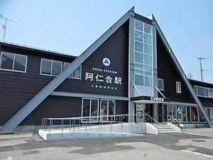 阿仁合駅's relation image