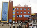 Annexe II Building.jpg