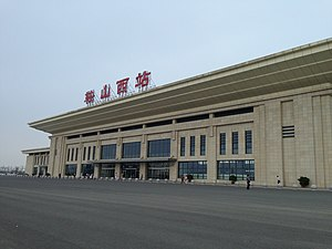 Anshan west railway station.jpg
