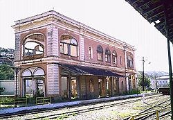 Porto Novo Old Railway Station