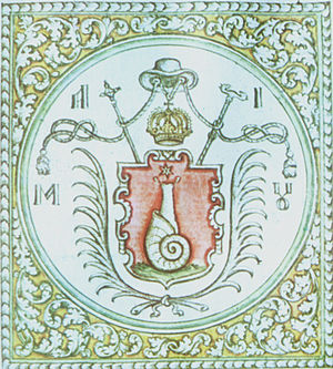 Anthim the Iberian - Anthim's coat of arms in an 18th-century manuscript