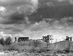 Antipatris - Antipatris fort. 1948