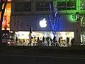 Apple Store Naogya Sakae and Illuminated tree - 1.jpg