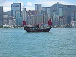 Aqua Luna Hong Kong.jpg