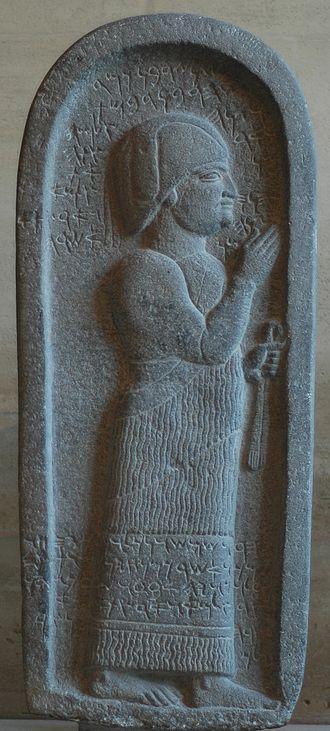 Arameans - Basalt funeral stele bearing an Aramaic inscription, c. 7th century BC. Found in Neirab or Tell Afis (Syria).
