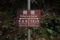 Arikoshi Pass-03.jpg