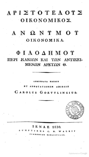 Economics (Aristotle) - Book cover of an edition of Oikonomikos from 1830.