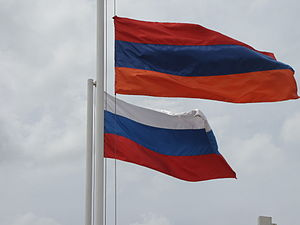 Armenia–Russia relations - Armenian and Russian flags in Gyumri, Armenia