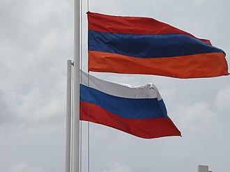 Armenia–Russia relations - Armenian and Russian flags in Gyumri, Armenia