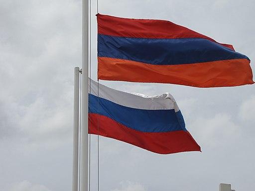 Armenian & Russian flags in Gyumri