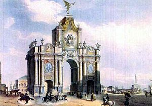 Dmitry Ukhtomsky - Red Gates in the 1840s