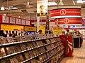 Arrasate-Eroski-hypermarket-4624.jpg