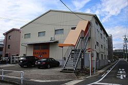 Asakuma Headquarter Office 20151031.jpg