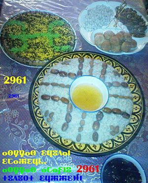 Berber calendar - Iḍ n innayr