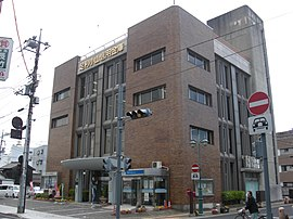 Ashikaga Oyama Shinkin-Bank Head Office Building.jpg