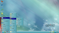 Astra Linux Common Edition 1.11 Меню Пуск (мультимедиа).png
