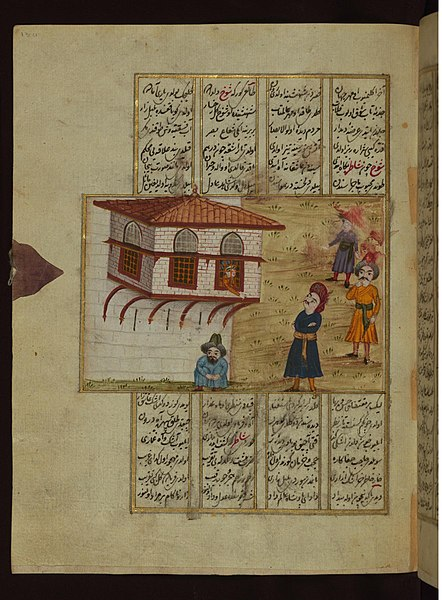 File:Atai (Walters MS 666) - A Young Man Looking Out of the Window for His Lover Abdullah.jpg