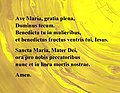 Ave Maria Latein 01.jpg