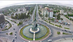 Hawassa City Centre