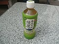 Ayataka Japan Bottle.JPG