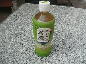Ayataka - A bottle of Japanese Ayataka