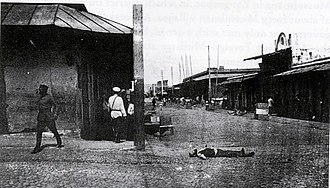 Armenian–Tatar massacres of 1905–07 - Image: Azeri (tatar) victim in Baku