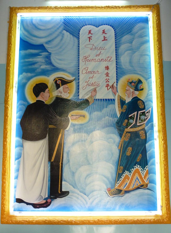 Bức Họa Tam Thánh 012014