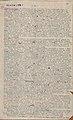 BASA-CSA-1932K-1-18-106.JPG