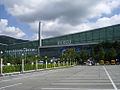 BEXCO Convention Center.jpg