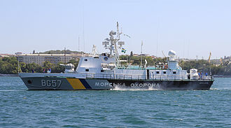 State Border Guard Service of Ukraine - Stenka-class patrol boat BG57 Mykolaiv