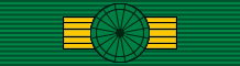 BOL Order of Condor of the Andes - Grand Cross BAR
