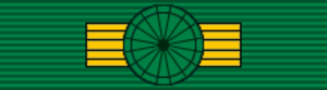 Order of the Condor of the Andes - Image: BOL Order of Condor of the Andes Grand Cross BAR