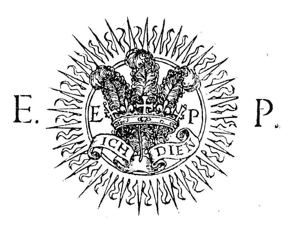 Badge of Prince Edward 1543