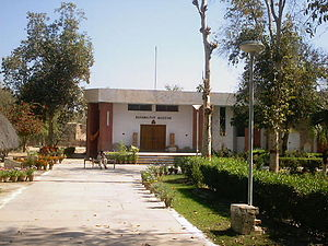 Bahawalpur Museum - Entrance to the museum