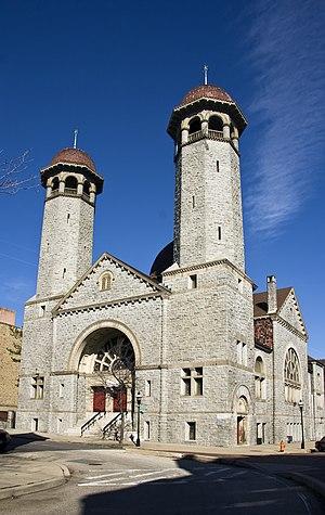 Baltimore Hebrew Congregation Synagogue - Image: Baltimore Hebrew Congregation Synagogue MD1