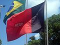 Bandeiras do Brasil e Paraíba em João Pessoa.jpg