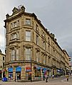 Bank Street (9773298231).jpg