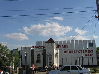 Bataysk City in Rostov Oblast, Russia