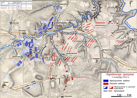 The Bagration fleches were at the center of the Battle of Borodino. There, the most brutal fighting took place Battle of Borodino 1812 map.jpg