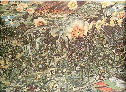 Lithography of the Battle of Kilkis (Second Balkan War), 1913. Battle of Kilkis1913.jpg