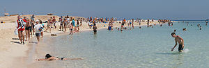 English: Beach of the Paradise Island of Hurghada.