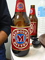 Beer Melbourne.JPG
