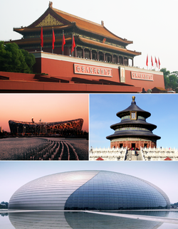 Pihit pakanan simula sa taas: Tiananmen, Temple of Heaven, Beijing's CBD, at Beijing National Stadium