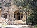 Beit Anis Jamal P4110058.JPG