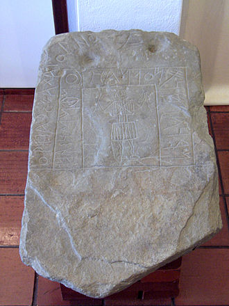 Southwest Paleohispanic script - Herdade da Abobada (Almodôvar)